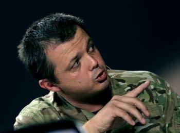 Семен Семенченко об АТО (Полная версия)