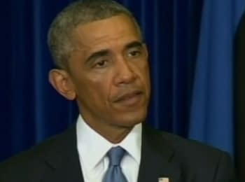 Президенти США та Естонії поговорили про допомогу Україні