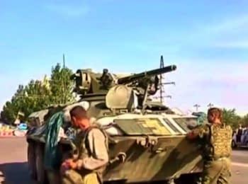 Soldiers of anti-terrorist operation beat off night attack of gunmen near Mariupol