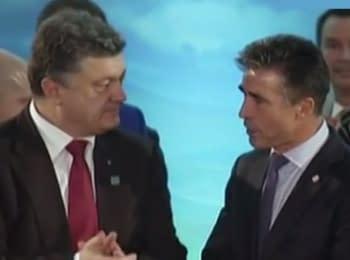 Засідання комісії «Україна-НАТО» (04.09.2014)