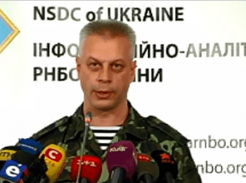 Briefing about developments in Ukraine of the Information Center of National Security and Defense Council, on August 30, 2014
