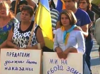 «За єдину Україну» - мітинг в Слов'янську (04.09.2014)