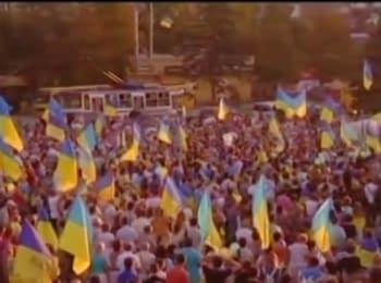 У Маріуполі пройшов п'ятитисячний проукраїнський мітинг (04.09.2014)