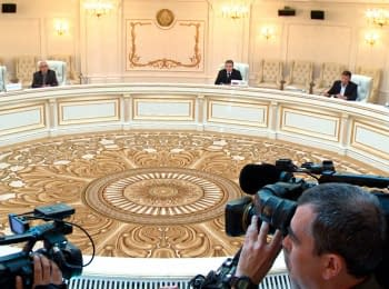 Meeting of contact group about Ukraine began in Minsk (September 5, 2014)