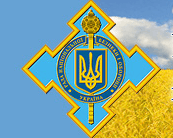 Briefing about developments in Ukraine of the Information Center of National Security and Defense Council, on September 6, 2014