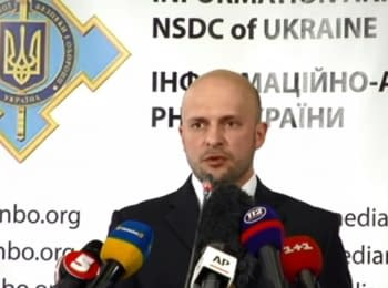 Briefing about developments in Ukraine of the Information Center of National Security and Defense Council, on September 7, 2014