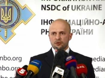 Брифінг інформаційного центру РНБО про події в Україні, 07.09.2014