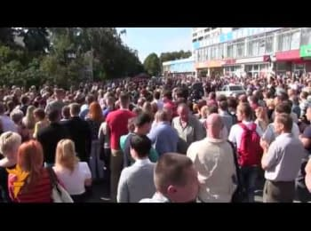 Thousands of people commemorated fallen soldiers of Ukrainian army. Sumy 09.09.2014