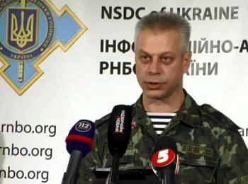 (English) Брифінг інформаційного центру РНБО про події в Україні, 13.09.2014