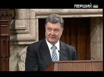Speech of Poroshenko in Canada 17.09.2014 (full version)