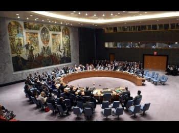Засідання Ради безпеки ООН щодо розслідування авіакатастрофи МH17 (19.09.2014)
