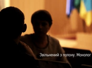 """""""They are not men, but beasts"""" - released from captivity soldier of military forces of Ukraine"""