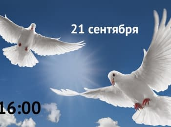 Москва. Марш мира, 21.09.2014