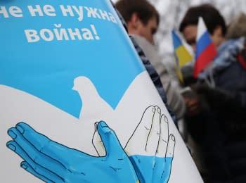Время Свободы: Марш мира
