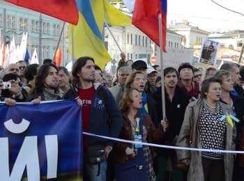 Москва. Марш миру