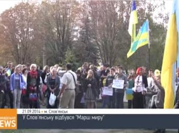 Slovyansk. Peace march