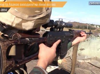 Турчинов та Аваков на лінії оборони Маріуполя