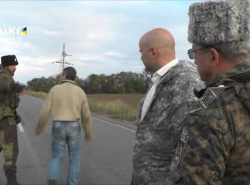 SBU has returned 6 captives from the so-called LNR, 22.09.2014