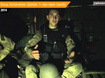19-річний боєць батальйону «Дніпро-1» про свою службу