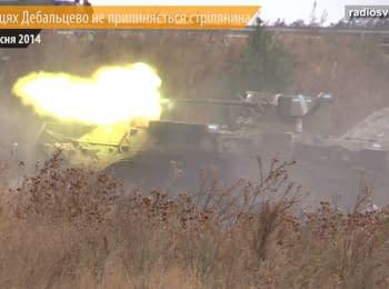 Fighting near Debal'tsevo