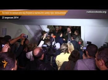 Activists came to Kernes home and demanded his resign