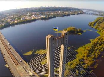 Київ з висоти пташиного польоту. Відео Олега Прилуцького