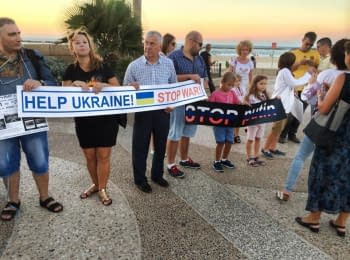Tel Aviv. Rally in support of Ukraine, 18.09.2014