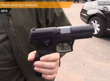 Avakov demonstrated his personal weapon