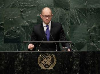 (Англійська) Виступ Арсенія Яценюка на загальних дебатах Генеральної Асамблеї ООН