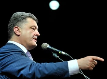 (Запись) Пресс-конференция Петра Порошенко, 25.09.2014