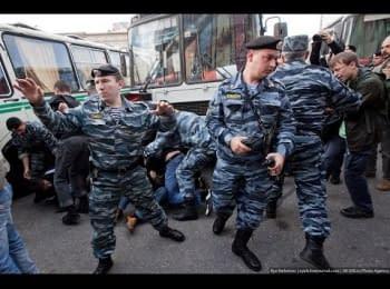 Сутички між мусульманами та ОМОНом в Москві, 26.09.2014