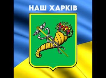 Харків, знос пам'ятника Леніну (18+, нецензурна лексика)