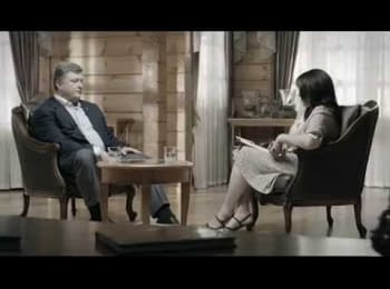 The battle for peace - 100 days. Petro Poroshenko