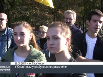 Sunday's meeting in Slovyansk, 28.09.2014