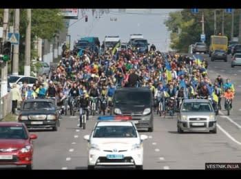 Kremenchug. Bike ride for the City Day