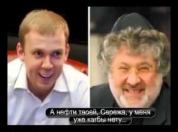 У мережі з'явився запис телефонної розмови Курченко з Коломойським