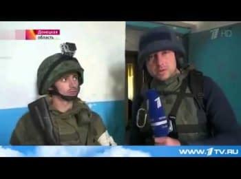Проросійські терористи обстрілюють донецький аеропорт з житлового будинку
