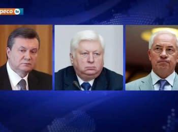 Янукович, Пшонка и Азаров получили российские паспорта