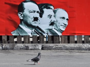 «Ваша Свобода». Росія застосовує проти України сталінське правосуддя?