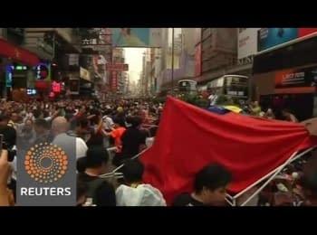 Сутички в Гонконзі між поліцією та учасниками про-демократичного протесту