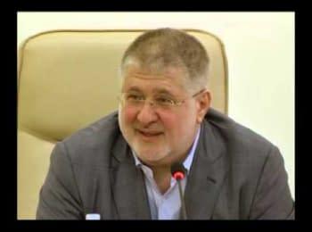 Пресс-конференция Игоря Коломойского 27.09.2014