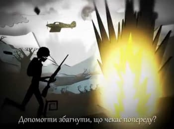 Український тАТО