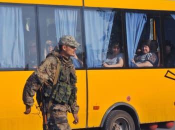 «Ваша Свобода»: Як Донбас обиратиме своїх депутатів?