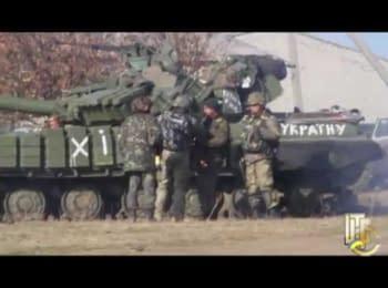 Украинский блокпост вблизи Горловки
