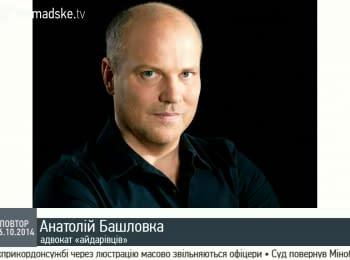 """Сын """"министра ЛНР"""" Павла Малыша работает в СБУ - адвокат «айдаровцев»"""