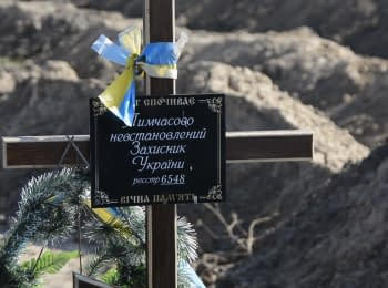 Almost half of fallen soldiers cannot be identified - Dnipropetrovsk Regional State Administration