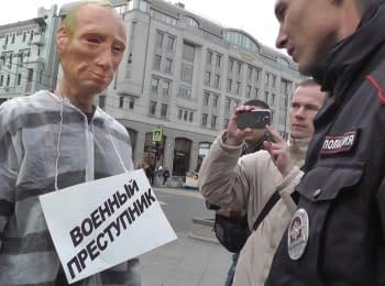Зірвати маску Путіна. Проект РЕАЛЬНІСТЬ
