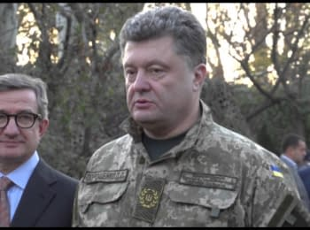 President of Ukraine in the area of ​​ATO