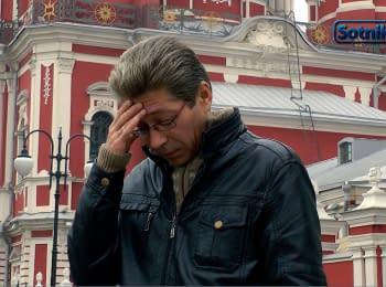 """Москвичі: """"Замість нафти - Бог і картопля"""""""