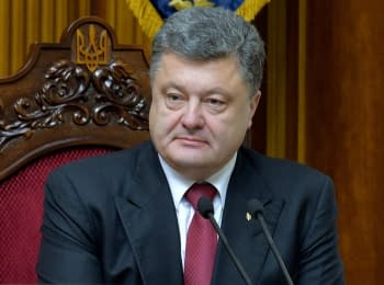The President has held that the October, 14 will be the Day of Defender of Ukraine